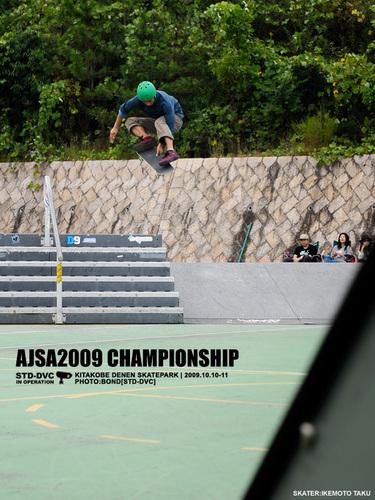 ajsa2009_600.jpg
